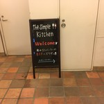 シンプルキッチン -