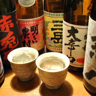 ◆奥播磨純米◆