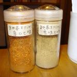 まめ蔵 - テーブル備え付けのオリジナル香辛料