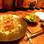 Yuuduki - タイ風春雨のサラダ 香菜と一緒に