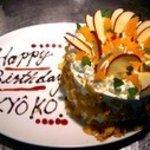 トーキョーバンバン - デコレーションシフォンケーキ。お祝いメッセージ承ります。