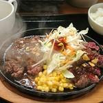 炭火焼きハンバーグ&ステーキ アトム -