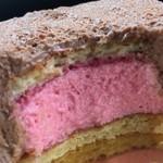 pâtisserie MOU - 食べられているときも、かわいらしいビジュアル♡