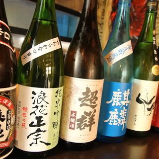 【おすすめ!!大阪泉州地酒】