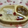 みよしの - 料理写真:カレー弁当、320円です。