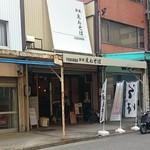 路麺えんそば - 店の外観(2817.6)