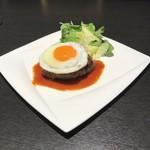 ハンバーグランチ(限定10食)