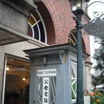 69209073 - 公衆電話ボックスとガス灯