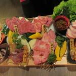 菜好牛 - お肉のまな板盛り