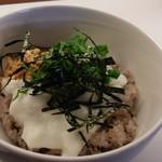 ココノワ - ネバネバ丼赤米。
