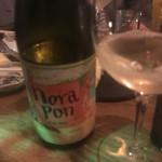 ユメキチワイン -