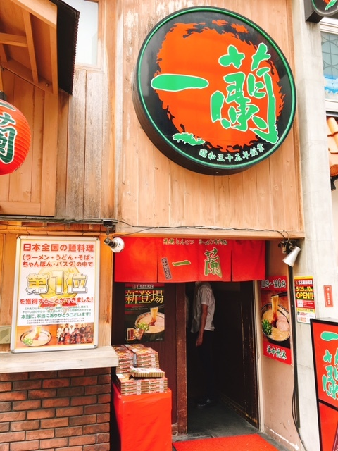 一蘭 名古屋栄店>