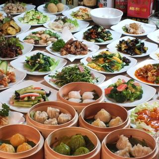 100種類の出来立て中華が\1,999で食べ放題!