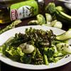 黒トリュフのナチュラルグリーンサラダ
