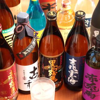 約30種類の焼酎を常備!九州の美酒をご堪能下さい♪