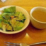 パスタハウスB・B - サラダ&スープ