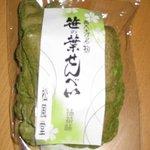 御菓子司 松風堂 - 笹の葉せんべい(抹茶味)
