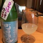 串揚げ 依知川 - 町田酒造 直汲み純米酒(夏酒)(約120cc)