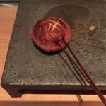 串揚げ 依知川 - 椎茸海老すり身詰め
