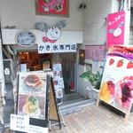 アニキのかき氷 - アニキのかき氷 神戸元町リッコロ店(元町)