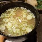 大将寿司 - 海老の頭の味噌汁