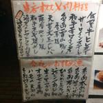 博多 竜の字 -