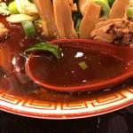 麺屋7.5Hz - 【再訪】スープ
