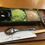 村上屋餅店 - 三色餅(づんだ・ごま・くるみ)