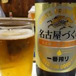 角屋 - ビール(大瓶)