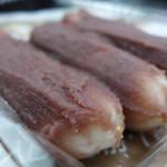 伊勢屋 - あんだんご(60円)