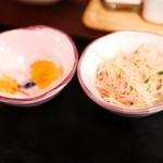 沖縄居酒屋 パラダヰス - 漬物がショボい