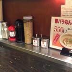 久留米 大砲ラーメン - 卓上調味料たち