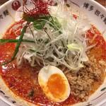 博多担々麺 とり田 - 担々麺(博多満足セット)