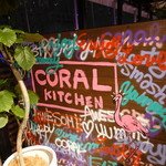 CORAL KITCHEN at sea - ☆アート(*^。^*)☆