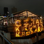 CORAL KITCHEN at sea - ☆満喫しました☆