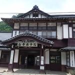 美登屋 - レトロ館     旧山寺ホテル