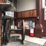 鉄道ジオラマレストラン&居酒屋 デゴイチ -
