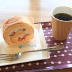 スクスクカフェ - コーヒーとセットで50円引き