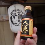 恵春堂 - ドリンク写真:高麗人参ドリンク