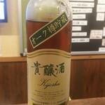 なかむら参 - 貴醸酒  華鳩