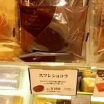 ブールミッシュ - スフレショコラ100円