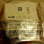 ブールミッシュ - ヌーベルガレット原材料