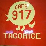 CAFE917 - ロゴがかわいい★