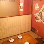 風神雷神 - [撮影承認済]個室では無い座敷の方