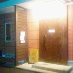 麒麟 - お店の入り口