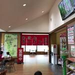 69241246 - 京奈和道 かつらぎ西PA(下り線)にある中華料理店です