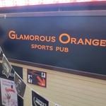グラマラスオレンジ -