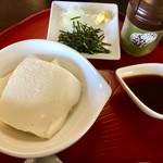 あかね - 料理写真:自家製豆腐