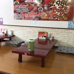 台湾料理 嘉宴楼 -