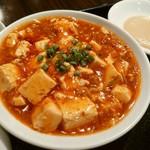 飯楽 - 麻婆豆腐